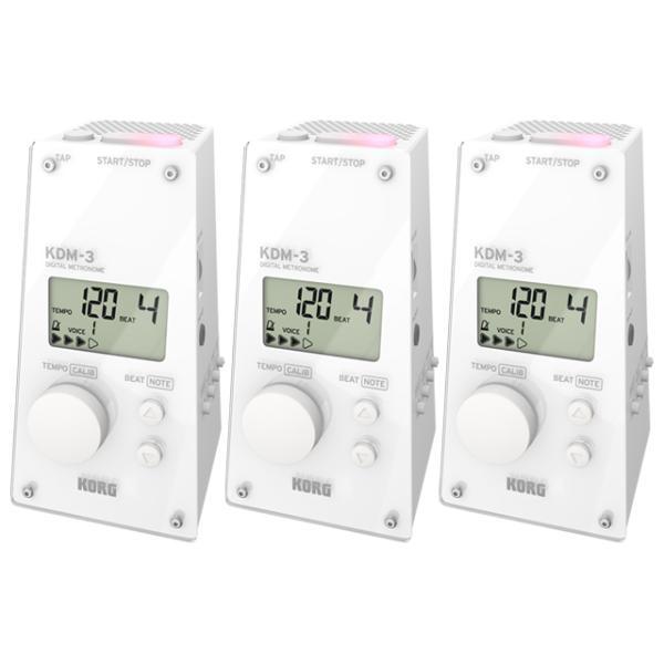 【まとめ買い】KORG KDM-3 WH ホワイト 3個セット デジタル・メトロノーム[宅配便]