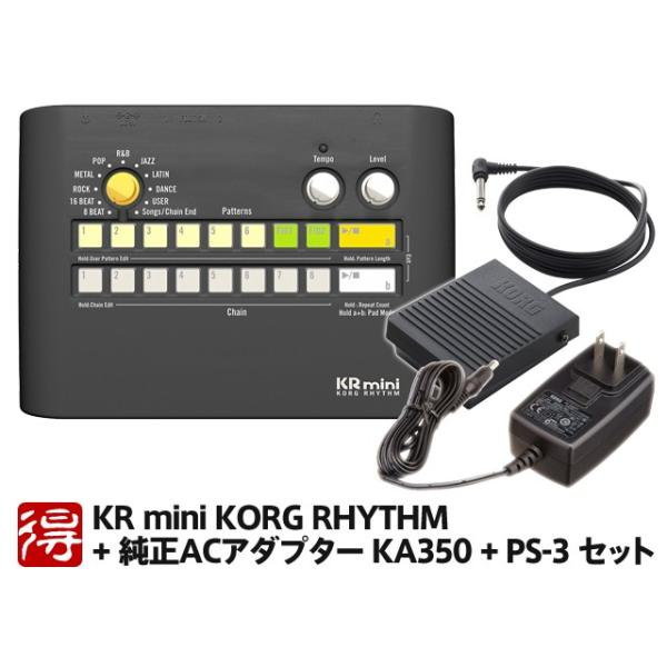 KORG KR mini [KR-MINI] + 純正ACアダプター KA350 + フットスイッチ PS-3 セット