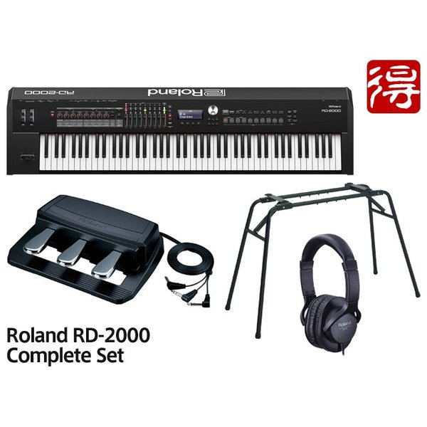 RolandRD-2000CompleteSetステージピアノ