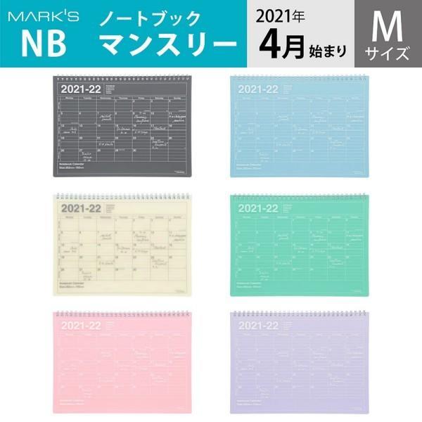 ONLINE MARK'S_21sdr-nb1