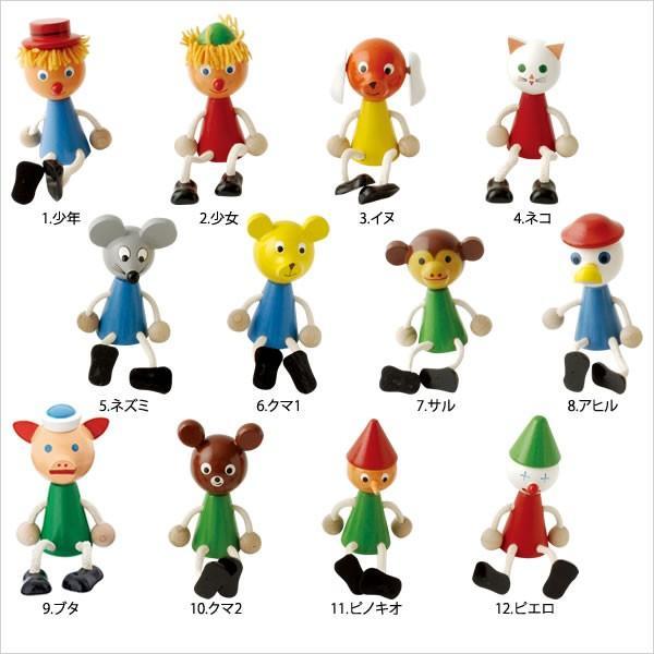 RoomClip商品情報 - 木 人形 動物 木の人形 カラー