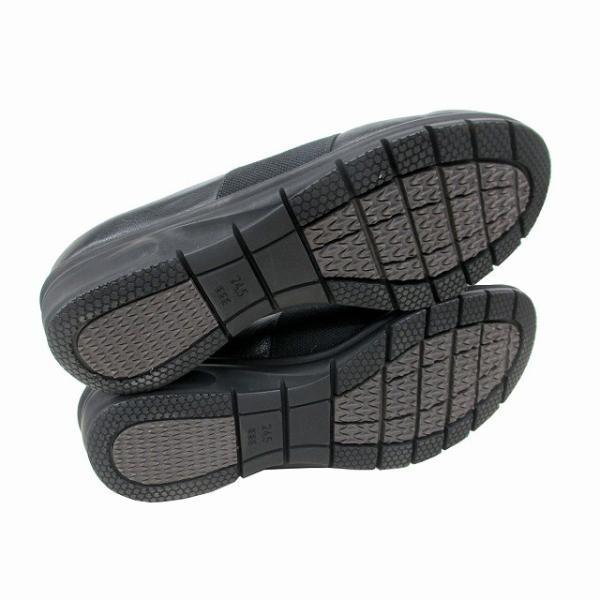 送料無料 エアリーステップ Airy Step 1124 レディース 天然皮革 ラウンドトゥ 厚底 フラット 仕事靴 通勤靴 ブラック シルバー