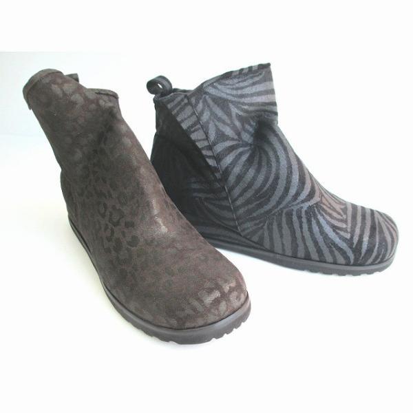フィズリーン FIZZ REEN fizzreen 9803 レディース コンフォート靴 ショートブーツ