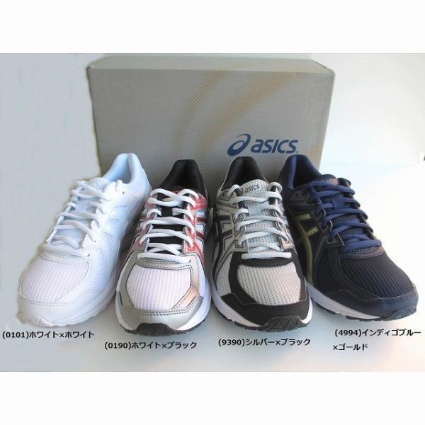 アシックス TJG138 メンズ レディース ジョギング マラソン ランニングシューズ JOG 100 2