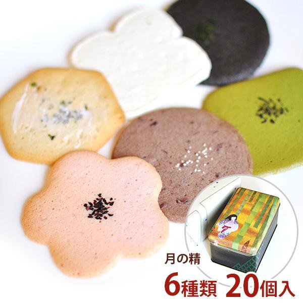 月の精 1号 和風クッキー6種類の詰め合わせ ちをり 焼き菓子