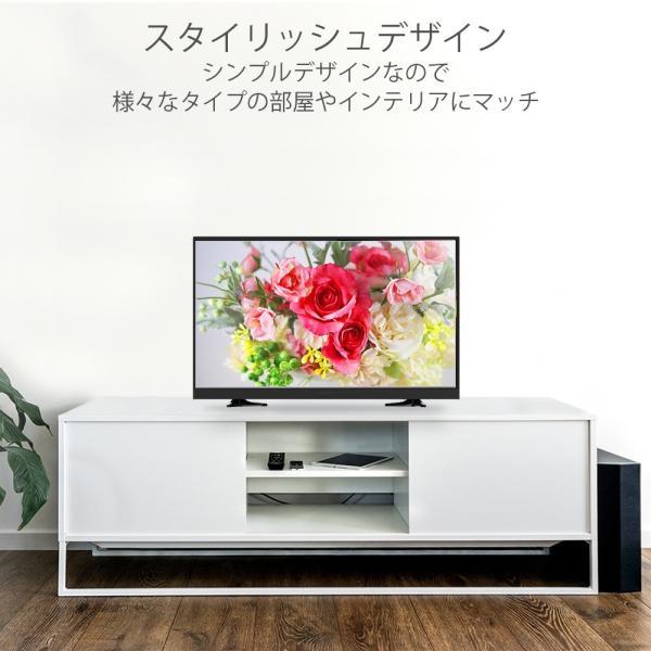 液晶テレビ 24型 24V型 24インチ 外付けHDD対応 録画機能 ハイビジョン 壁掛け 留守録 ジェネリック 寝室 子供部屋 キッチン IRIE|marshal|05