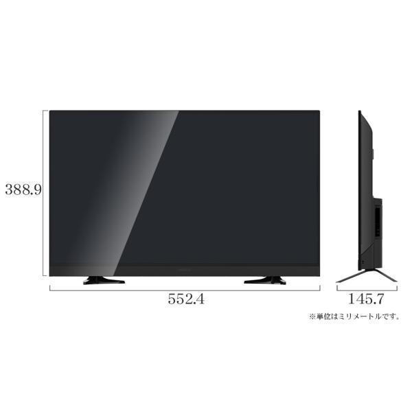 液晶テレビ 24型 24V型 24インチ 外付けHDD対応 録画機能 ハイビジョン 壁掛け 留守録 ジェネリック 寝室 子供部屋 キッチン IRIE|marshal|09
