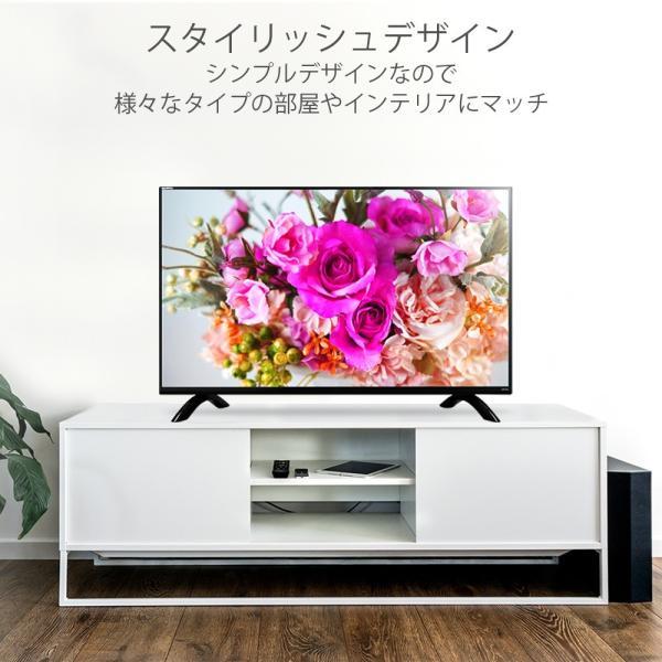 液晶テレビ テレビ 43インチ 外付けHDD録画対応 フルハイビジョン ダブルチューナー 43型 IRIE 東芝映像基板採用 壁掛け 40型 以上 TV|marshal|02