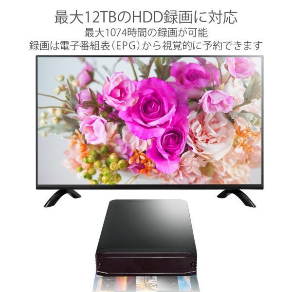 液晶テレビ テレビ 43インチ 外付けHDD録画対応 フルハイビジョン ダブルチューナー 43型 IRIE 東芝映像基板採用 壁掛け 40型 以上 TV|marshal|03