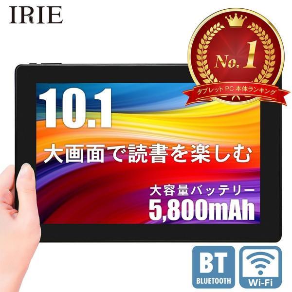 タブレット 本体 新品 Android7.0 wifi 32GB 2GRAM GPS クアッドコア IPS液晶  10.1型 タブレットPC 格安 アンドロイド 10インチ 以上 ブラック IRIE|marshal
