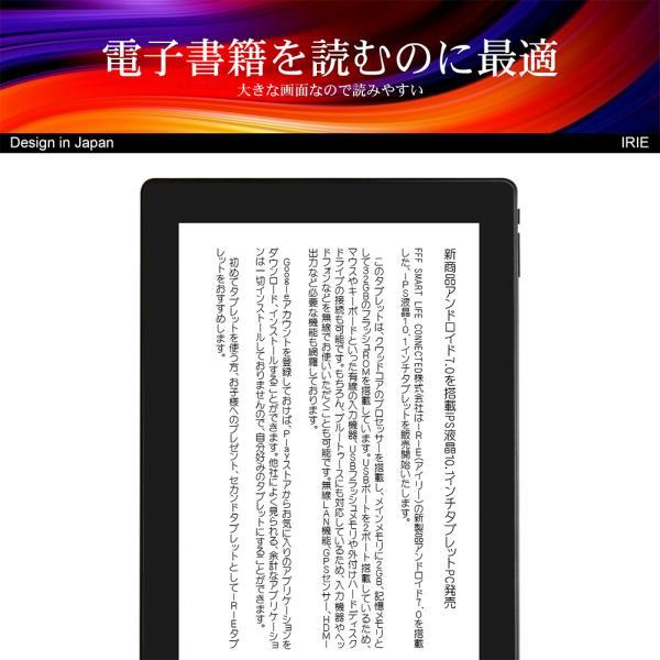 タブレット 本体 新品 Android7.0 wifi 32GB 2GRAM GPS クアッドコア IPS液晶  10.1型 タブレットPC 格安 アンドロイド 10インチ 以上 ブラック IRIE|marshal|03