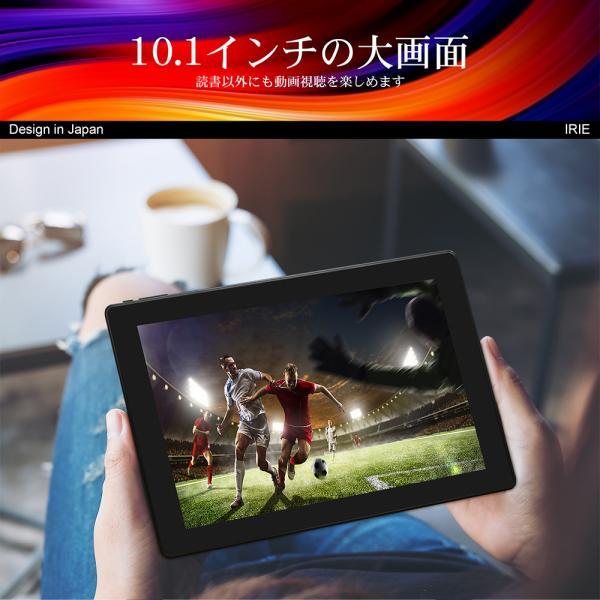 タブレット 本体 新品 Android7.0 wifi 32GB 2GRAM GPS クアッドコア IPS液晶  10.1型 タブレットPC 格安 アンドロイド 10インチ 以上 ブラック IRIE|marshal|04