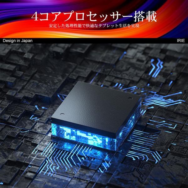 タブレット 本体 新品 Android7.0 wifi 32GB 2GRAM GPS クアッドコア IPS液晶  10.1型 タブレットPC 格安 アンドロイド 10インチ 以上 ブラック IRIE|marshal|09