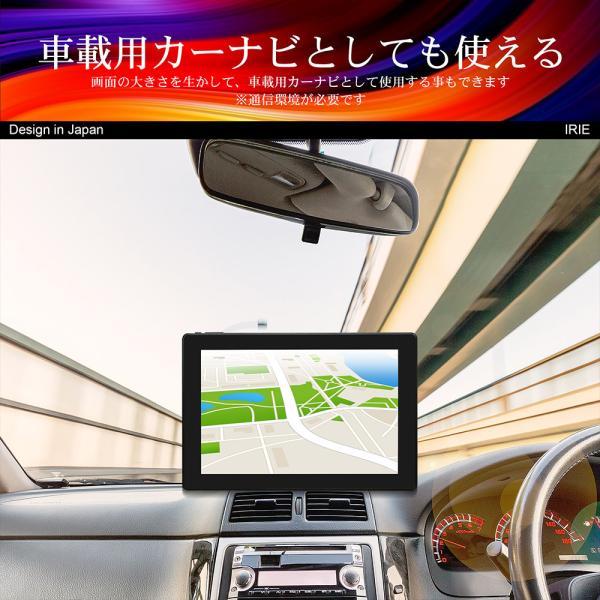 タブレット 本体 新品 Android7.0 wifi 32GB 2GRAM GPS クアッドコア IPS液晶  10.1型 タブレットPC 格安 アンドロイド 10インチ 以上 ブラック IRIE|marshal|10