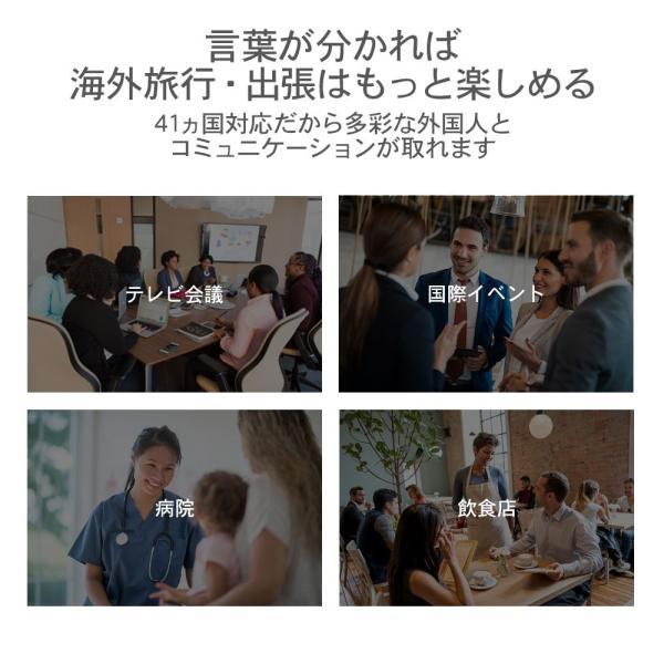 音声 翻訳機 双方向 英語 中国語 通訳機 リアルタイム 海外旅行 便利グッズ wi-fiモデル 41言語 MARSHAL MAL-TR01WH|marshal|02