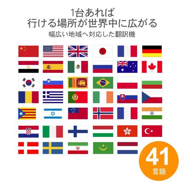 音声 翻訳機 双方向 英語 中国語 通訳機 リアルタイム 海外旅行 便利グッズ wi-fiモデル 41言語 MARSHAL MAL-TR01WH|marshal|03