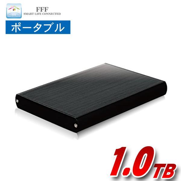 外付け HDD ハードディスク 1TB Windows10対応 TV録画 REGZA ポータブル ブラック アルミ|marshal