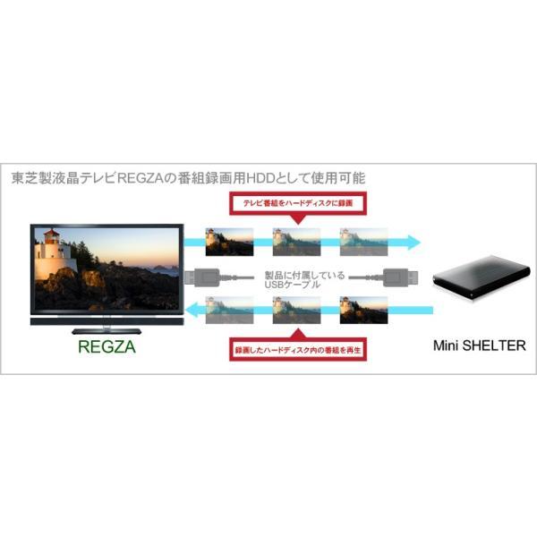 外付け HDD ハードディスク 1TB Windows10対応 TV録画 REGZA ポータブル ブラック アルミ|marshal|04