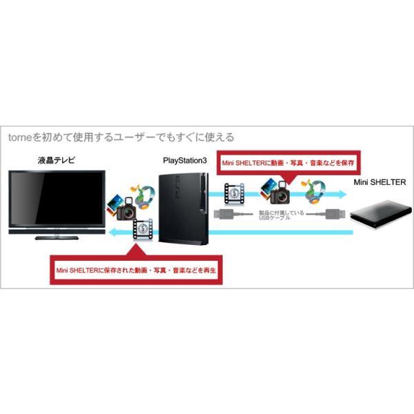 外付け HDD ハードディスク 1TB Windows10対応 TV録画 REGZA ポータブル ブラック アルミ|marshal|05