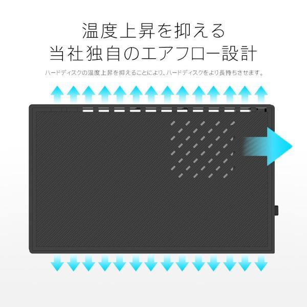外付け HDD ハードディスク 6TB Windows10対応 TV録画 REGZA ブラック|marshal|03