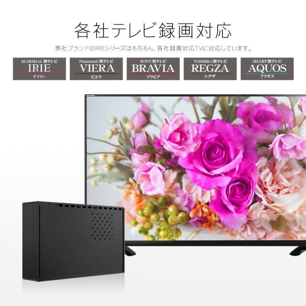 外付け HDD ハードディスク 8TB Windows10対応 TV録画 REGZA ブラック|marshal|02