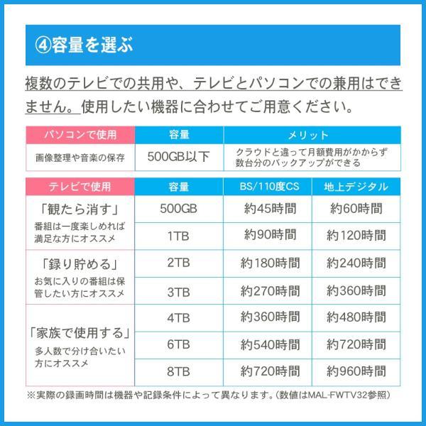 外付け HDD ハードディスク 8TB Windows10対応 TV録画 REGZA ブラック|marshal|11