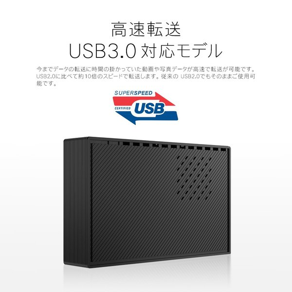 外付け HDD ハードディスク 8TB Windows10対応 TV録画 REGZA ブラック|marshal|04