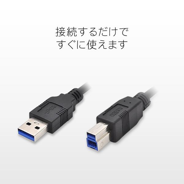 外付け HDD ハードディスク 8TB Windows10対応 TV録画 REGZA ブラック|marshal|06