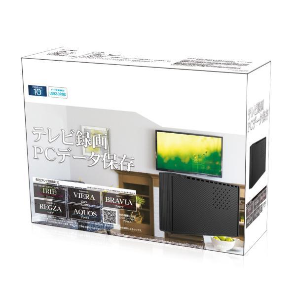 外付け HDD ハードディスク 8TB Windows10対応 TV録画 REGZA ブラック|marshal|07