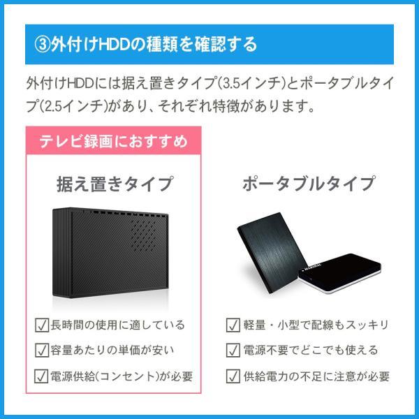 外付け HDD ハードディスク 8TB Windows10対応 TV録画 REGZA ブラック|marshal|10