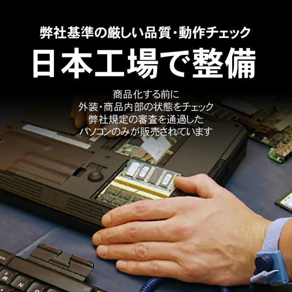 中古PC ノートパソコン ノートPC 250GB 高速CPU Core i7 90日保証付 Windows7 NEC HP 12型 12インチ メモリ2GB 店長おまかせ メーカーおまかせ 送料無料|marshal|02