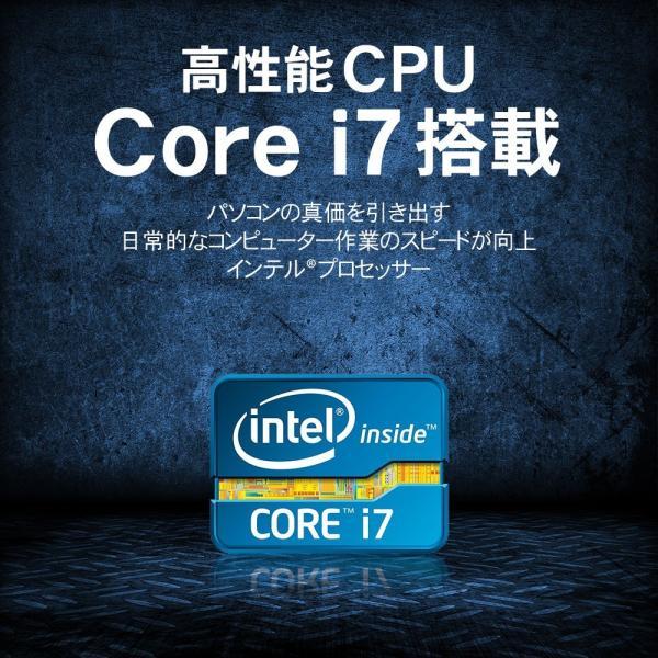 中古PC ノートパソコン ノートPC 250GB 高速CPU Core i7 90日保証付 Windows7 NEC HP 12型 12インチ メモリ2GB 店長おまかせ メーカーおまかせ 送料無料|marshal|03