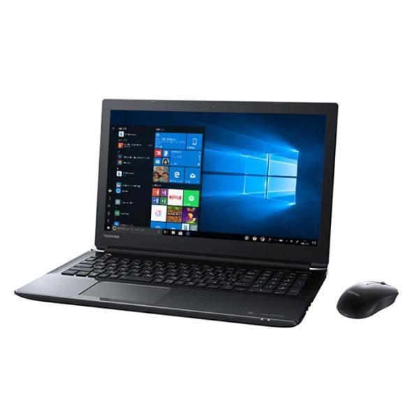 TOSHIBA PT55GBP-BEA2 ノートパソコン dynabook (ダイナブック) プレシャスブラック [15.6型 /intel Core i3 /HDD:1TB /メモリ:4GB /2018年5月モデル]の画像