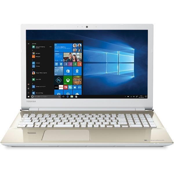 ノートパソコン Office付き 新品 同様 東芝 ダイナブック dynabook EX/3EG PTEX-3EPSJG2 Microsoft Office 15.6型 1TB Windows10 Celeron PC 安い わけあり|marshal