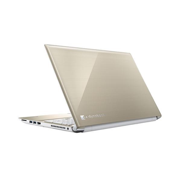 ノートパソコン Office付き 新品 同様 東芝 ダイナブック dynabook EX/3EG PTEX-3EPSJG2 Microsoft Office 15.6型 1TB Windows10 Celeron PC 安い わけあり|marshal|02
