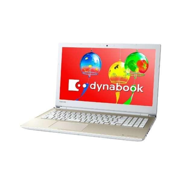 TOSHIBA PTX5GGP-REA ノートパソコン dynabook (ダイナブック) サテンゴールド [15.6型 /intel Core i3 /HDD:1TB /メモリ:4GB /2018年6月モデル]の画像