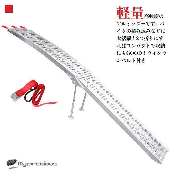 アルミラダー 8.0kg