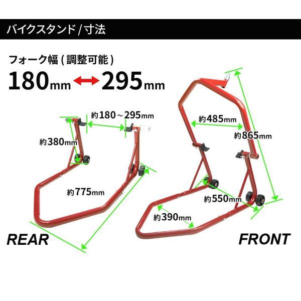 バイクスタンド レーシングスタンド メンテナンススタンド Type-A|marubi|02