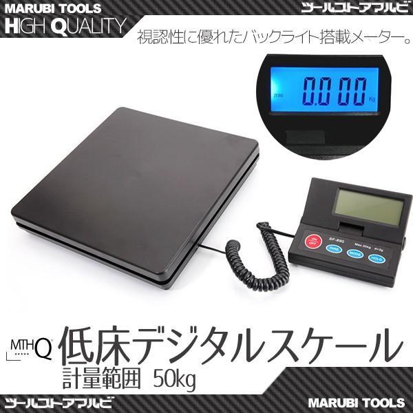 はかり デジタル台はかり 隔測式 家庭用 デジタル スケール 最大50kg 電子秤