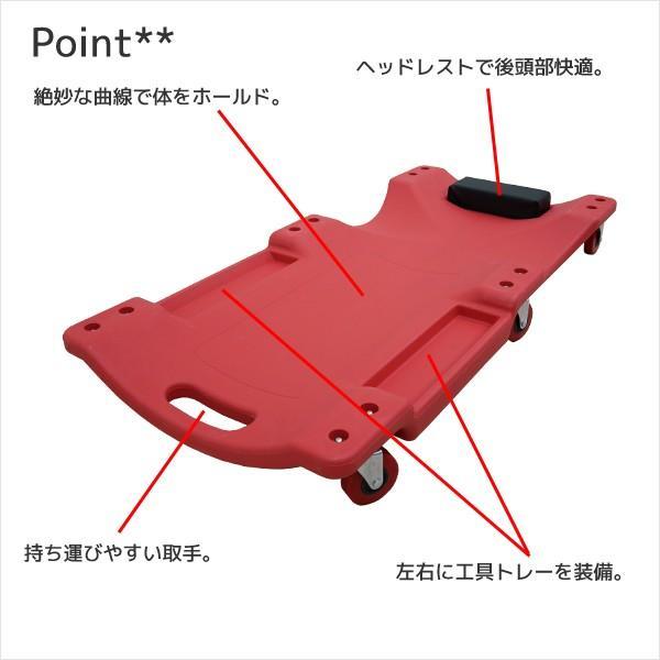 プラスチック・クリーパー 軽量低床寝板|marubi|02