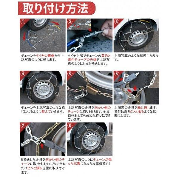 金属タイヤチェーン 亀甲タイプ 雪道を走るならコレ 選べる9タイプ 処分特価|marubi|02