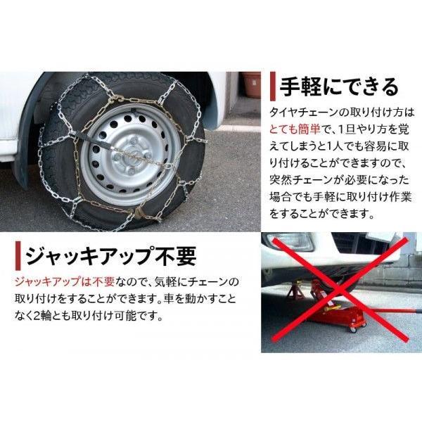 金属タイヤチェーン 亀甲タイプ 雪道を走るならコレ 選べる9タイプ 処分特価|marubi|04