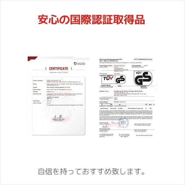 金属タイヤチェーン 亀甲タイプ 雪道を走るならコレ 選べる9タイプ 処分特価|marubi|05