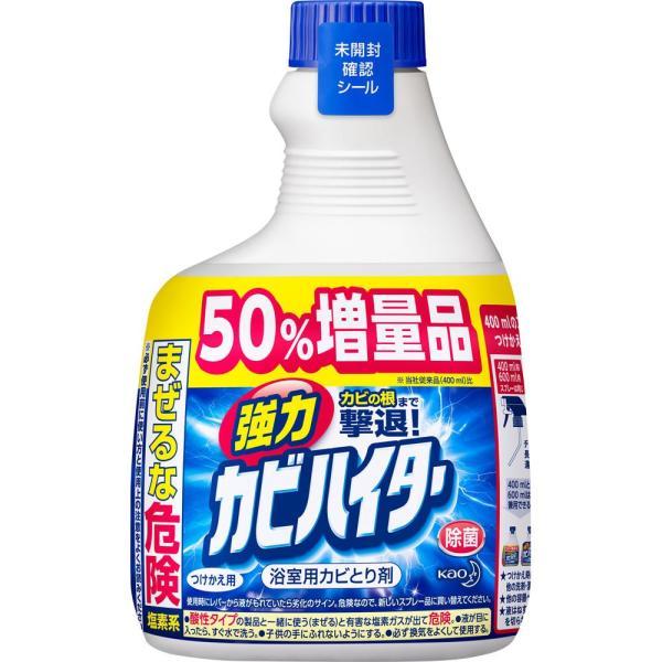 花王 カビハイター600ml替え |marue-drug