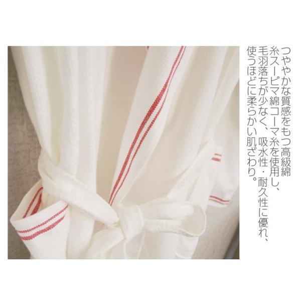 今治タオル ハニカムクロス織り バスローブ 送料無料 ギフト 日本製|maruei-towel|04