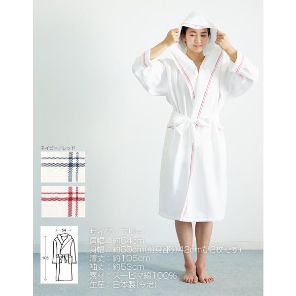今治タオル ハニカムクロス織り バスローブ 送料無料 ギフト 日本製|maruei-towel|06