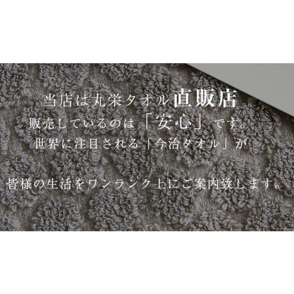 今治タオル フェイスタオル idee Zora イデゾラ ナチュラルタイム ドット フェイスタオル ギフト おしゃれ 日本製 今治タオル認定 国産|maruei-towel|08