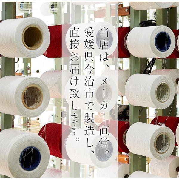 今治タオル フェイスタオル idee Zora イデゾラ ナチュラルタイム ドット フェイスタオル ギフト おしゃれ 日本製 今治タオル認定 国産|maruei-towel|09