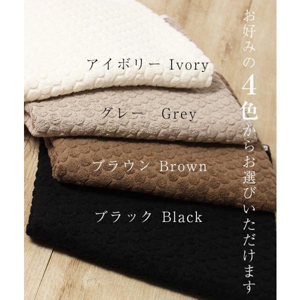 今治タオル バスタオル idee Zora イデゾラ ナチュラルタイム ドットバスタオル ギフト おしゃれ 日本製 今治タオル認定 北欧|maruei-towel|04
