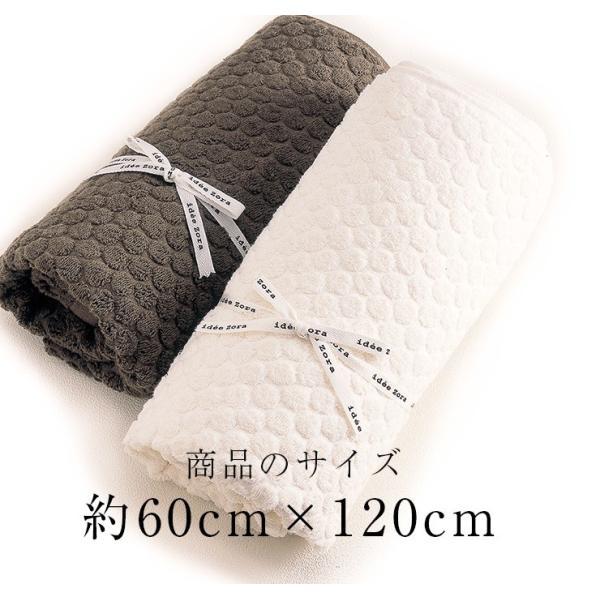 今治タオル バスタオル idee Zora イデゾラ ナチュラルタイム ドットバスタオル ギフト おしゃれ 日本製 今治タオル認定 北欧|maruei-towel|05